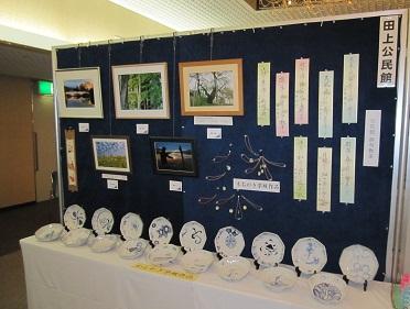 各教室の作品を展示しました。見ごたえも十分です。