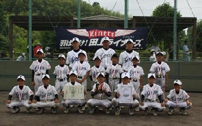 堂々の優勝・田上ライナーズスーパーJrチーム