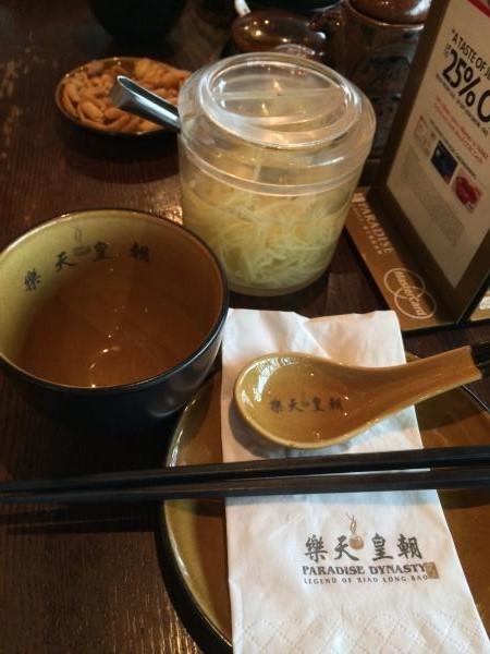 1鬟イ闌カ・セ・ッ・Юconvert_20141004151833