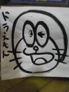 アイコン(田中2)