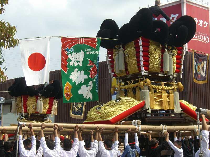 川之江 09145
