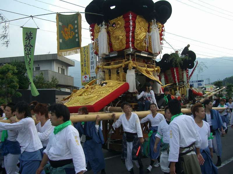 栄町 09141