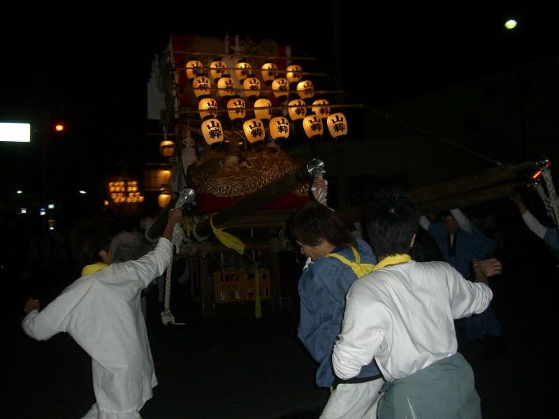 山田井 09145