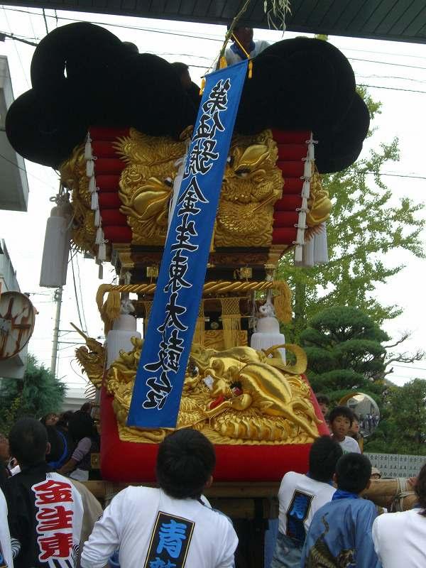金生八幡宮 0904