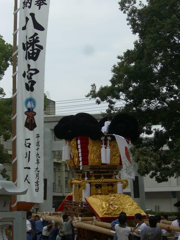 金生八幡宮 0909