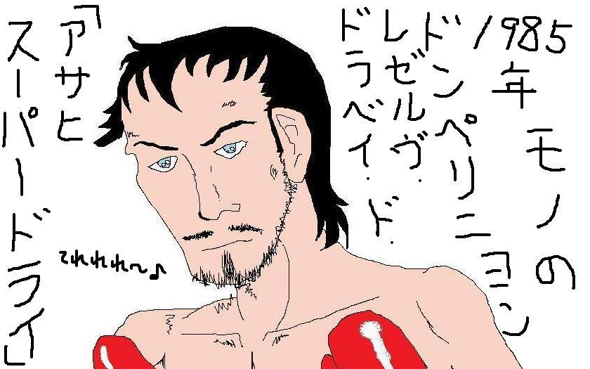 ホセ・メンd…ノスケ兄さん2