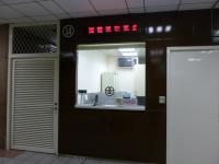 台北駅団体チケット窓口