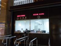 台北駅12番定期団体窓口