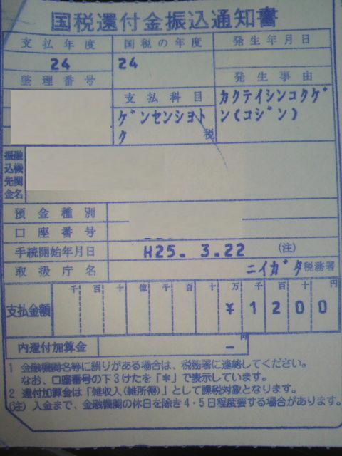 P1000919.jpg