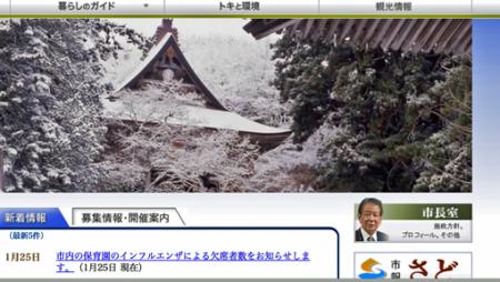 スクリーンショット 2013-01-28 12.09.52