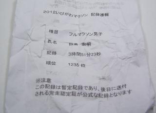 RIMG6250.jpg
