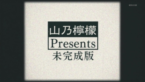 natsu12-80.jpg
