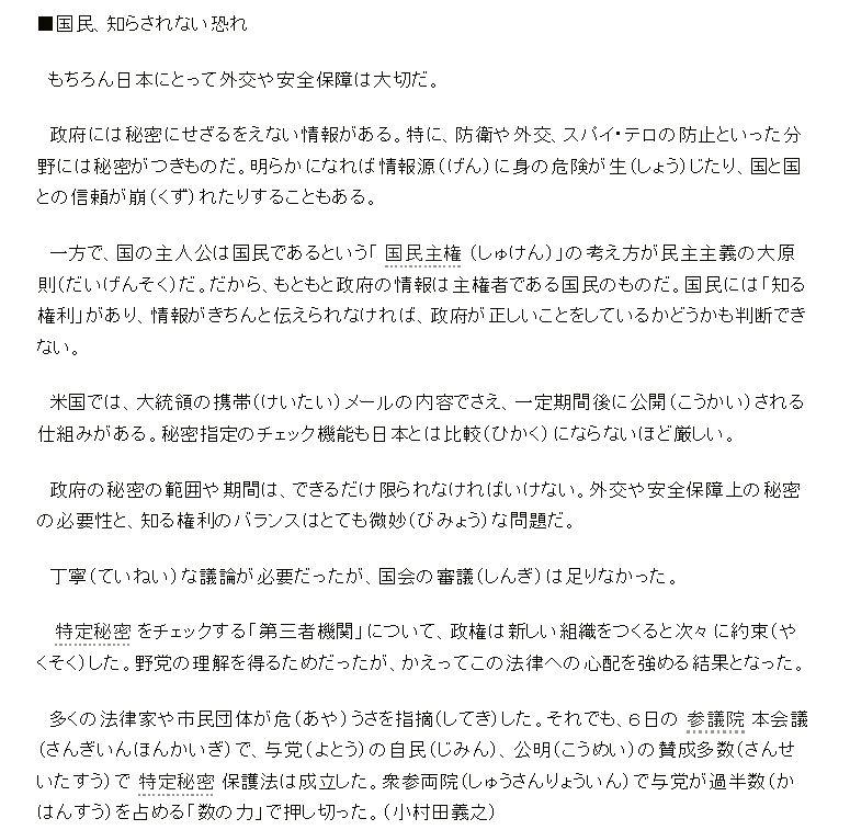 asahi44.jpg