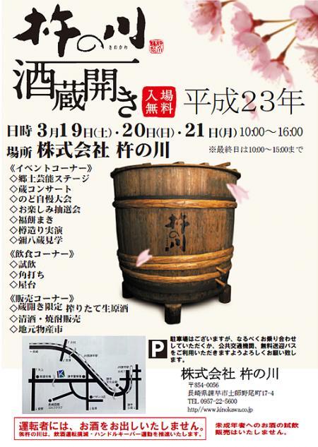 2011_convert_20110222155041.jpg