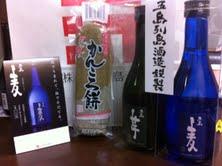 gotoumugiimo.jpg