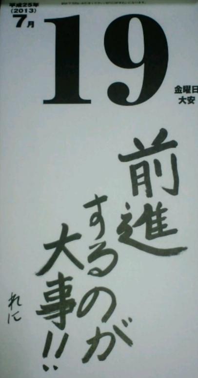 new_rg0719@.jpg