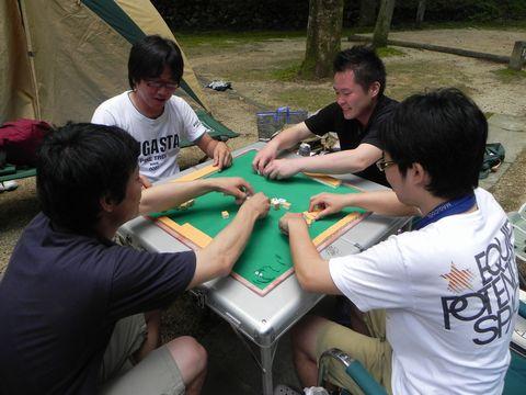 PICT0002_20110719095758.jpg