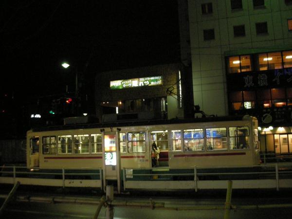富山地鉄軌道1