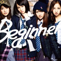 news_thumb_AKB48_beginner_Ashokai.jpg
