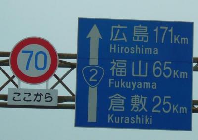 70kiro_convert_20110703094045.jpg