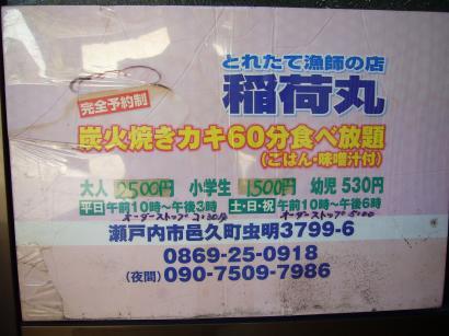 P1130173_convert_20101120215925.jpg