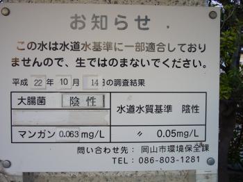 P1130605_convert_20101229175408.jpg