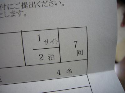 P1150232_convert_20110419203543.jpg