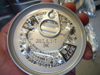 P1150796_convert_20110529085616.jpg