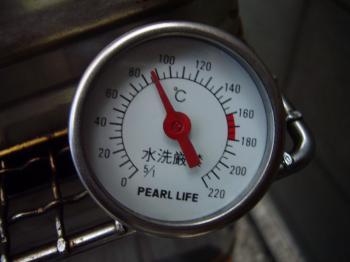P1150805_convert_20110529085914.jpg
