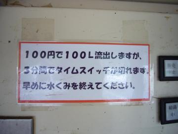 P1150826_convert_20110529210509.jpg