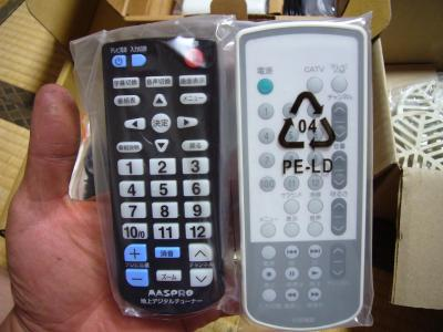 P1160170_convert_20110618215239.jpg