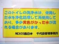 P1170114_convert_20110817102741.jpg