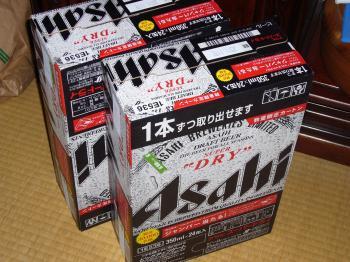 P1190258_convert_20111217203648.jpg