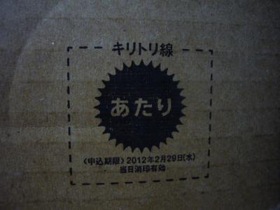 P1190629_convert_20120109221248.jpg
