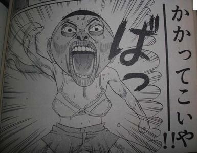 ina_tanaka.jpg