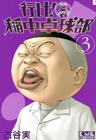 ina_tanaka1.jpg