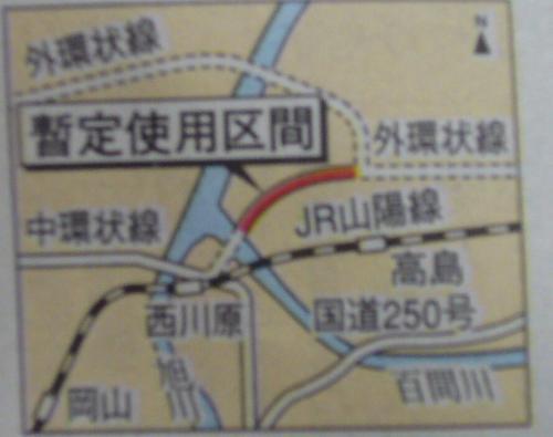 kanjyou_convert_20100811183757.jpg