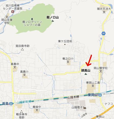 zutakayama.jpg