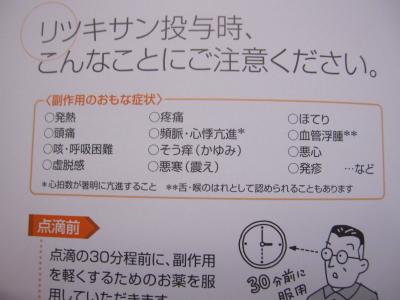 2013_11_27_02.jpg