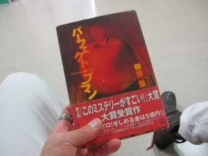 2013_11_27_04.jpg