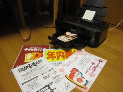 2013_12_18_01.jpg