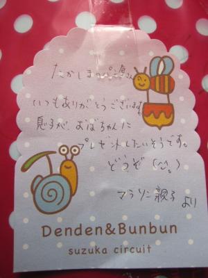 2013_12_25_04.jpg