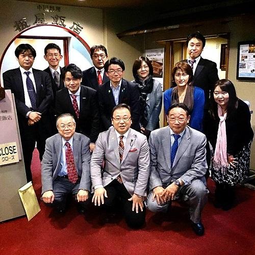 斉藤たかあき後援会≪幹事会・忘年会≫!