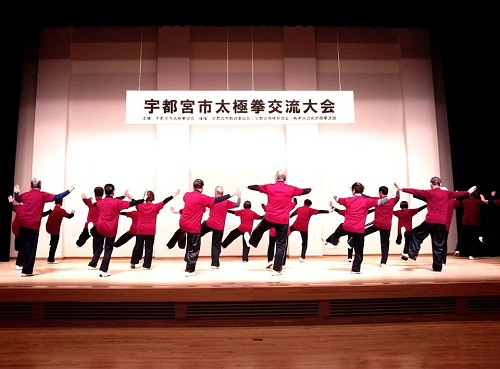 宇都宮市太極拳協会≪交流大会≫へ!②