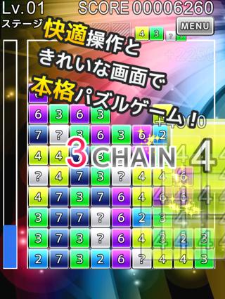 320_ipad紹介1