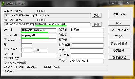 dcmm2.jpg