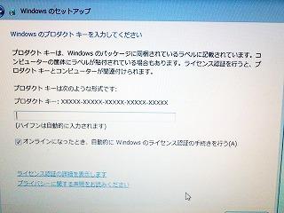s-L04A0018.jpg