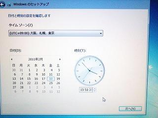 s-L04A0020.jpg