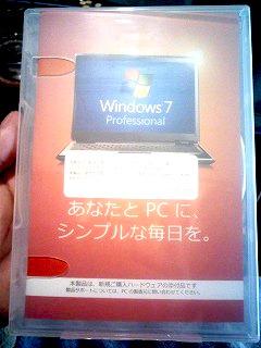 s-L04A0033.jpg