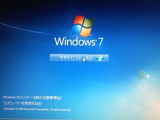s-L04A0043_20110225043945.jpg